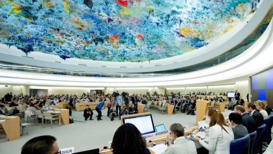 Sala do Conselho de Direitos Humanos das Nações Unidas. Foto: UN PHOTO/Jean-Marc Ferré
